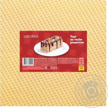 Cakes Lekorna waffle for a cake 260g sachet