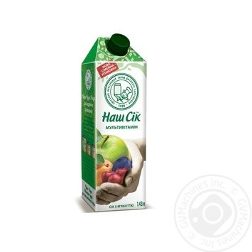 Multivitamin juice with pulp Nash Sok 1,43l - buy, prices for Novus - image 1