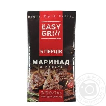 EASY GRILL 5 peppers Marinade 250g