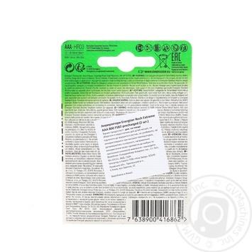 Акумулятор Energizer Rech Extreme AAA 800 FSB 2шт - купить, цены на Novus - фото 2