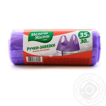 Пакеты для мусора Мелочи Жизни с ручками 35л 30шт - купить, цены на Ашан - фото 2