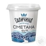 Galychyna Sour Cream 15% 350g