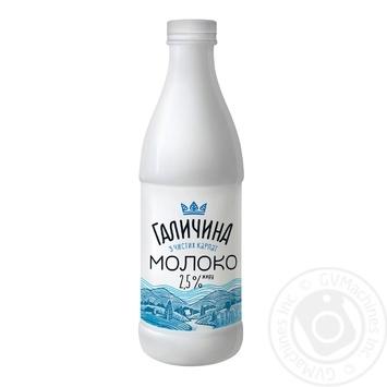 Молоко Галичина пастеризоване 2.5% 870г - купити, ціни на МегаМаркет - фото 1