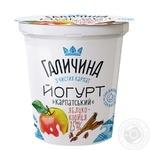 Йогурт Галичина яблоко-корица 2,5% 280г