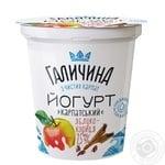 Galychyna Apple-Cinnamon Yogurt 2.5% 280g