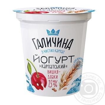 Йогурт Галичина Карпатский вишня-злаки 2,5% 280г