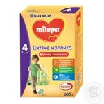 Mix milk Milupa milky dry for children 600g