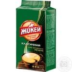 Кофе Жокей Классический молотый 225г