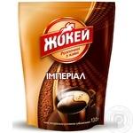 Coffee Jockey Imperial sublimed 130g