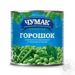 Vegetables pea Chumak green canned 410g