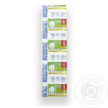 Пластини 10+2 . Захист для дорослих від комарів MOSQUITALL - купити, ціни на Novus - фото 1