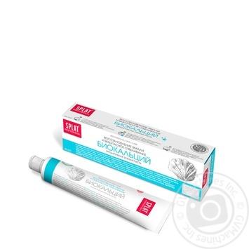 Splat Professional Biocalcium Toothpaste