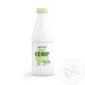 Кефір Молокія густий 1% 900г - купити, ціни на Фуршет - фото 1