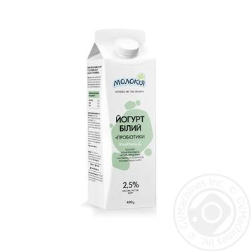 Molokiya White + Probiotics Drinkable Yogurt 2.5% 430g