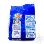 Losk Detergent Color Automat 1,2kg - buy, prices for Novus - image 2