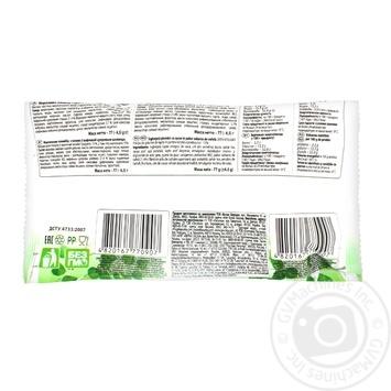 Мороженое Белая бяроза пломбир шоколадный в сахарном стаканчике 70г - купить, цены на Фуршет - фото 2