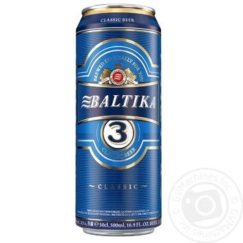 Пиво Балтика 3 Классическое светлое 4.8% 0.5л - купить, цены на Novus - фото 1