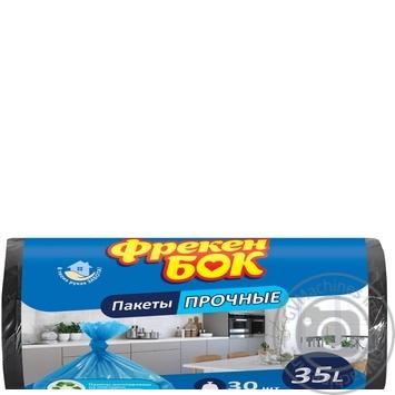 Пакеты для мусора Фрекен Бок 35л 30шт