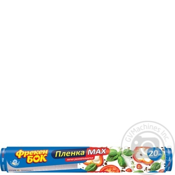 Пленка пищевая 20м Фрекен Бок 20м - купить, цены на Ашан - фото 1
