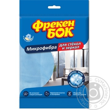 Салфетка Фрекен Бок для стекла и зеркал микрофибра шт