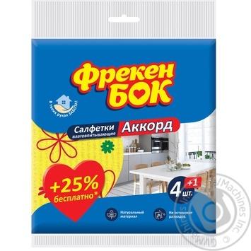 Серветки Фрекен Бок Аккорд вологопоглинаючі 4+1шт - купити, ціни на МегаМаркет - фото 1