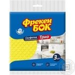 Water-absorbing wipe Freken bok for home 3pcs