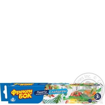 Пакеты Фрекен Бок для заморозки и хранения 27X28см 10шт - купить, цены на МегаМаркет - фото 1