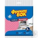 Салфетка для уборки Фрекен Бок Аккорд целлюлоза 3шт/уп