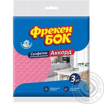 Water-absorbing wipe Freken bok for home 3pcs