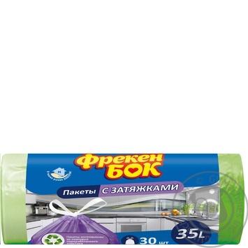 Пакеты для мусора Фрекен БОК цветные с затяжками 35л*30шт