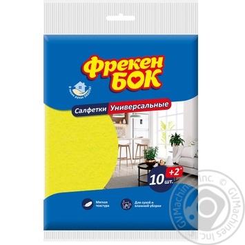 Серветки Фрекен Бок для прибирання універсальні 10+2шт