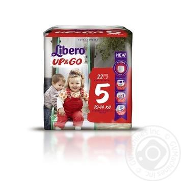 Libero Up&Go Super Hero Pant Diapers 5 10-14kg 22pcs
