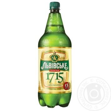 Пиво Львовское 1715 светлое пастеризованное 4.7% 1.5л
