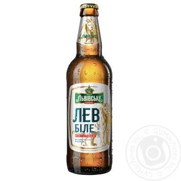 Пиво Львовское Лев Белое светлое нефильтрованное специальное пастеризованное 4,7% 0,5л
