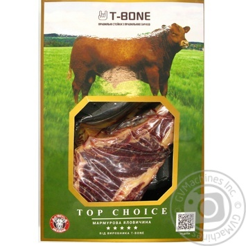 Стейк говяжий Steak Round Top Choice Раунд охлажденный - купить, цены на Novus - фото 1