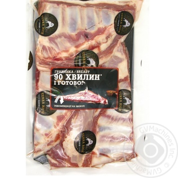 Тerra Rich Chilled Lamb Breast - buy, prices for Novus - image 1