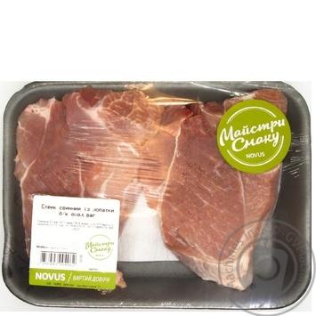 Стейк свиной из лопатки охлажденный без кости - купить, цены на Novus - фото 1