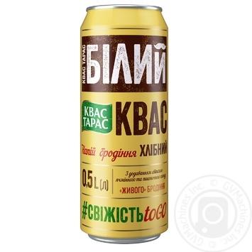 Квас хлебный Квас Тарас Белый нефильтрованный пастеризованный сильногазированый 0,5л