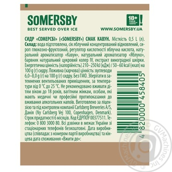 Somersby Watermelon Cider  4.7% 0,5l - buy, prices for Furshet - image 2