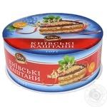 Торт БКК Київські каштани 450г