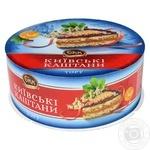 Торт БКК Київські каштани 850г