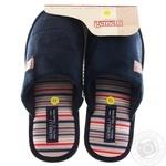 Взуття домашнє чоловіче Боско 1 Gemelli р/р 41-45