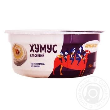 Хумус Hungry Papa Класичний 250г - купити, ціни на Ашан - фото 1