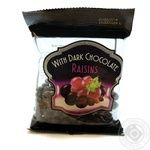 Изюм Hazelnuts в черном шоколаде 90г