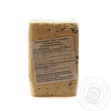 Продукт соєвий Тофу зі спеціями прованські трави Соєва фабрика Агропрод вакуум ваг