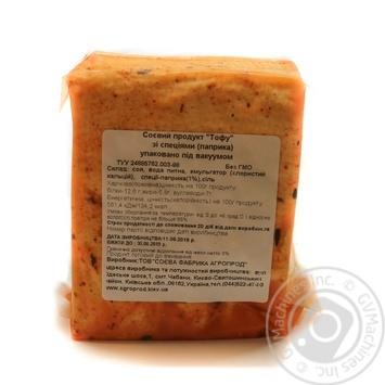 Продукт соєвий Тофу зі спеціями паприка Соєва фабрика Агропрод вакуум ваг