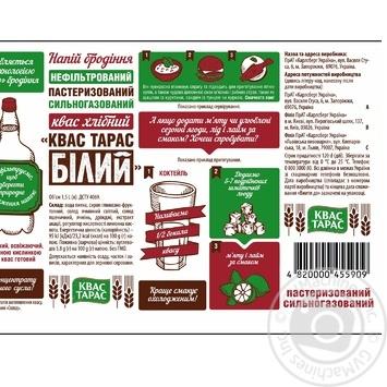 Квас хлебный Квас Тарас Белый нефильтрованный сильногазированный 1,5л - купить, цены на Таврия В - фото 2