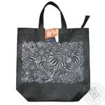Nova Avoska Eco-bag on Fastener 355*320*120cm