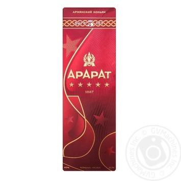 Ararat 5 stars brandy 40% 0.7l gift box
