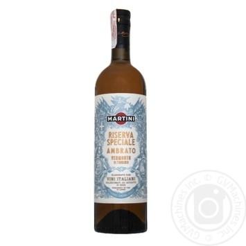 Вермут Martini Riserva Speciale Ambrato білий солодкий 18% 0,75л - купити, ціни на Novus - фото 2